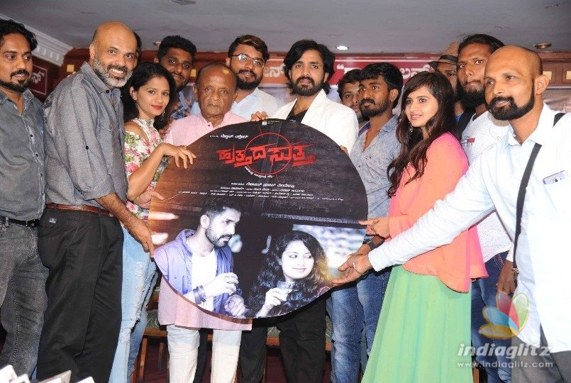 Huththada Suththa audio arrives