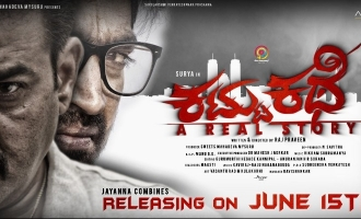 KATTU KATHE ON JUNE 15