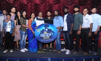 Mr Cheater from Ramachari audio arrives