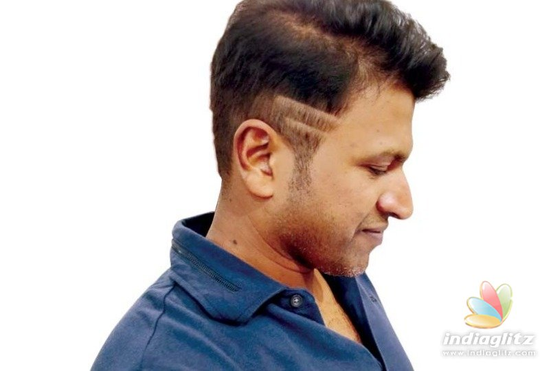 Admirable Puneeth New Hair Style Tamil News Indiaglitz Com Schematic Wiring Diagrams Amerangerunnerswayorg