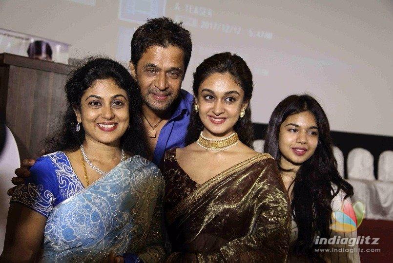 Kannada new movie prema baraha video songs download