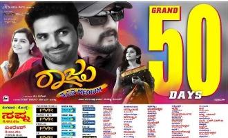 Raju Kannada Medium 50