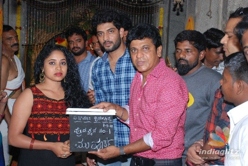 Shiv launched new film Amogha