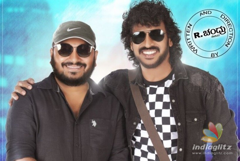 Uppi and Chandru new film launch