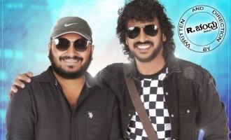 Uppi and Chandru new film launch