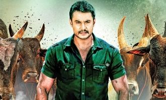 DARSHAN YAJAMANA GEARING UP