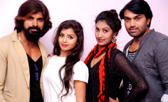 'Abhaya Hasta' Film Audio Launch