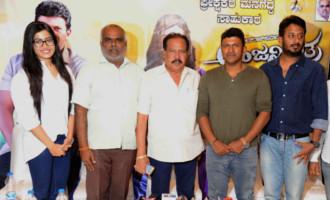 Anjaniputra Film Press Meet