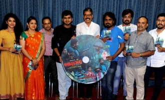Aranya Kanda audio arrives