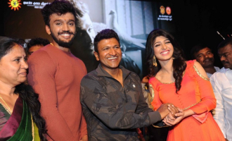 'Bazaar' Film Launch Press Meet