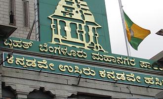 Israel style for agriculture, HDK stress - Kannada Movie News