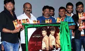 Bettanagere Audio Release