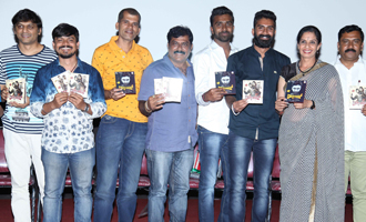 Bhagyaraj Film Audio Release