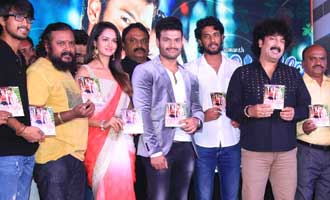 Bale Jodi Film Audio Release