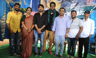 College Kumar Shooting Press Meet