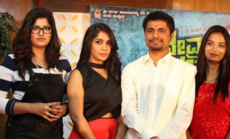 Devarantha Manushya Film Title Launch