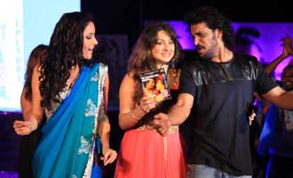 Uppi 2 Audio Release