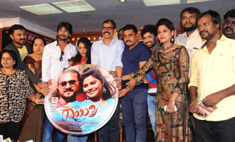Gayatri Film Audio Release  In
