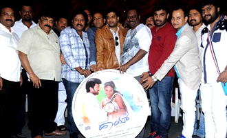 'Hai'  Movie Audio Launch