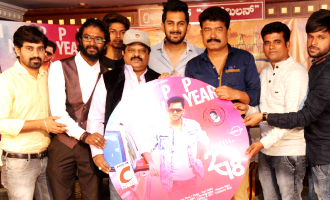 Happy New Year Album Song Release