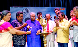 'Hasiru Ribbon' Film Press Meet