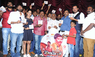 Huli Durga Film Audio Release