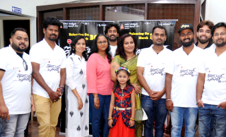 Idiga Banda Suddi Film Press Meet