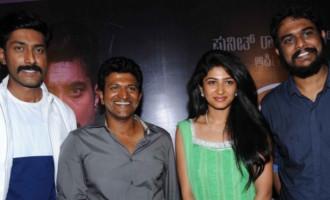 Kavaludaare Film Launch Press Meet