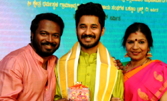 'Kanoorayana' Film Audio Launch