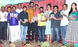 Mana Mechchida Bangaru - Audio Release