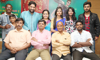 Meenakshi Madhuve Uday TV Serial Press Meet