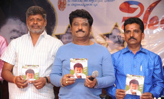 Melkote Manja Audio Launch and Press Meet