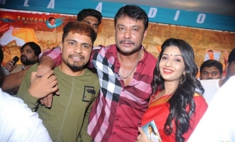 MLA Film Audio Launch