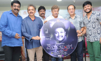 Mugulu Nage Audio Launch