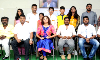 'Nirmala' Film Title Launch Press Meet