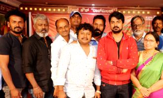 'Oll Muniswamy' Film Press Meet
