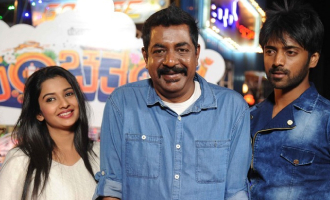 Panchatantra Film Press Meet