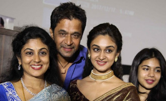 Prema Baraha Film Audio Launch