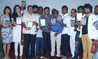 Raj Bahadur Film Audio Release
