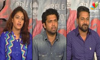 Ricky Kannada Movie Press meet