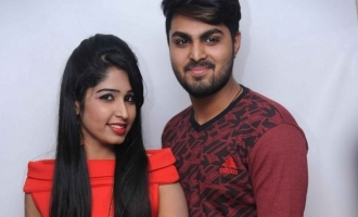 Saddu Film Audio Launch