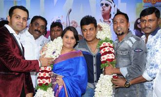 Srikanta_ Audio Release