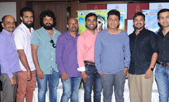 'Srikanta' Success Meet