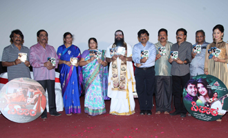 Sitara Film Audio Release