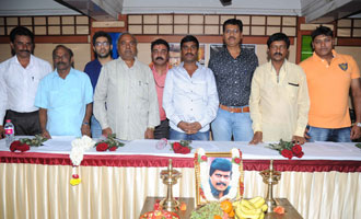 Tarka Film Press Meet