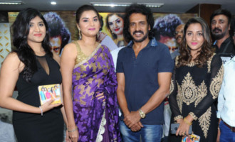 Upendra Mathe Baa Film Audio Launch