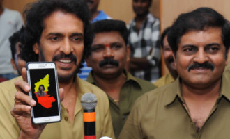 Upendra KPJP APP Launch