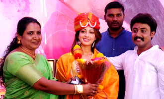 Yogi Loves Supriya Film Launch Press Meet