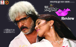 Apoorva Review