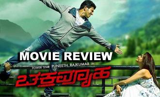 Chakravyuha Review